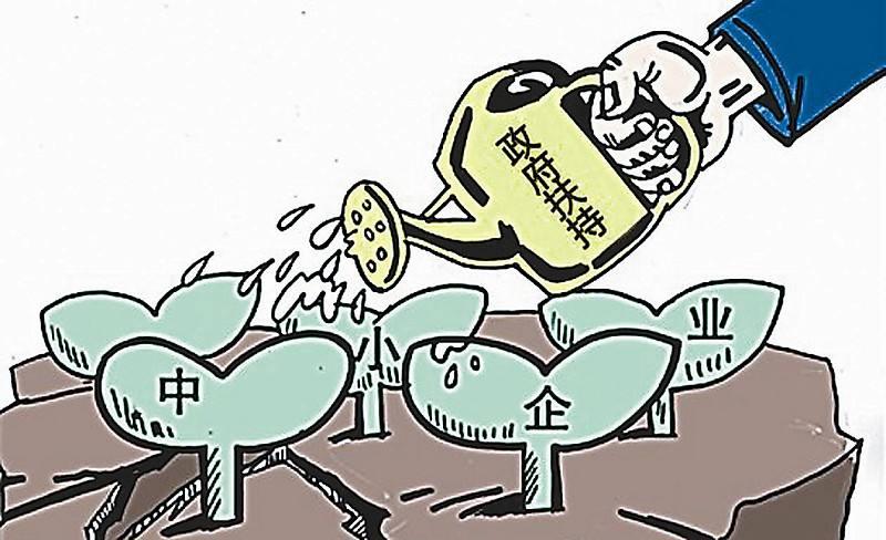 长沙近日出台支持中小企业共渡难关意见20条