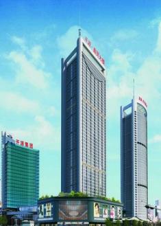 开源鑫贸大楼