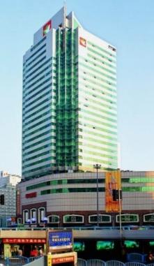 平和堂大厦