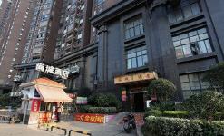 尚城商务楼