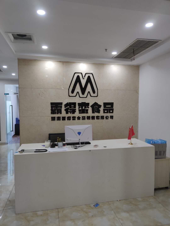 开福区湘江中路万达广场158平精装带办公家具
