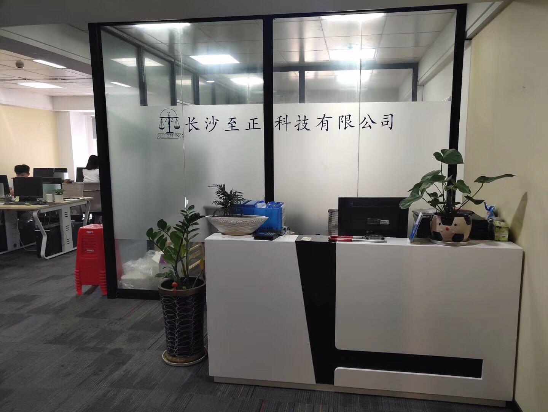 地铁口24H空调 麻雀虽小五脏俱全湘域国际100平精装带家具