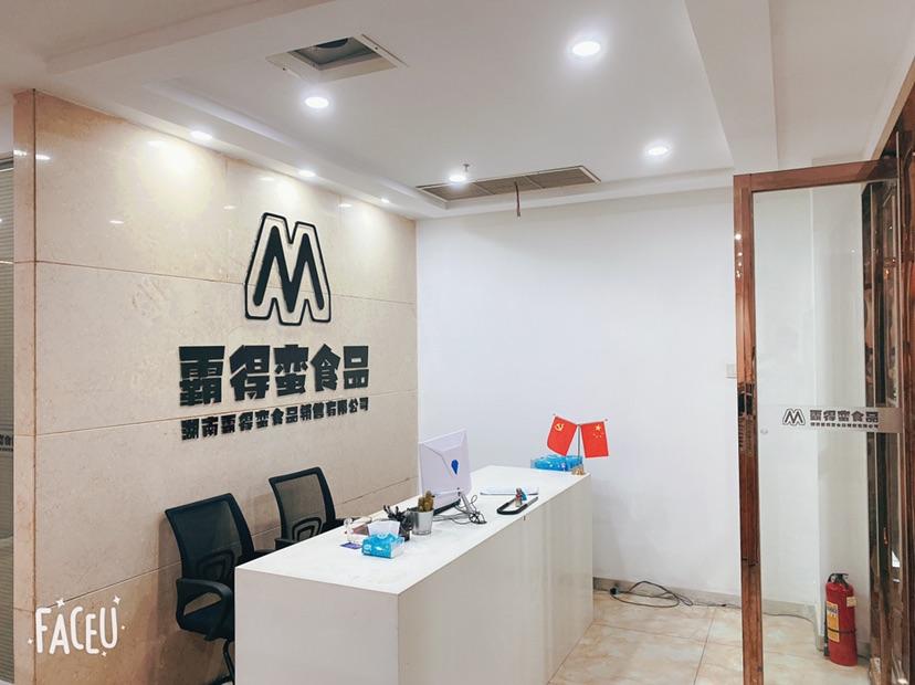 湘江边 万达广场 158平 精装修带家具 只需8000
